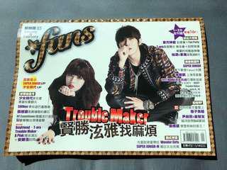 🚚 粉絲誌-Trouble maker 泫雅賢勝找麻煩