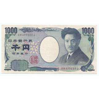 [AU豺子號]日本1000YEN豺子號鈔票(稀有難求,歡迎問價)
