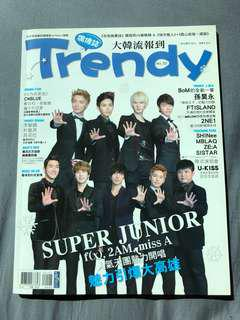 🚚 偶像誌Trendy No.30封面:SUPER JUNIOR,鄭容和