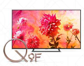 Samsung QLED Super Sale!!! Unbeatable Prices!!! Compare to believe!!!
