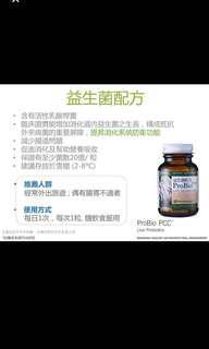 Nu Skin - Probio (30 capsules)