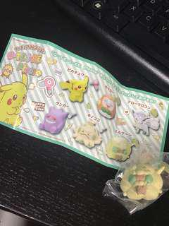 Pokémon Center Gachapon Oteire Please