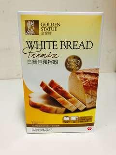 全新金像牌白麵包預伴粉