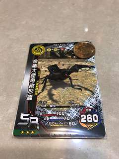 甲蟲王者-3星卡