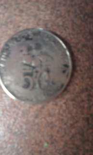 Uang coin malaysia  50 sen