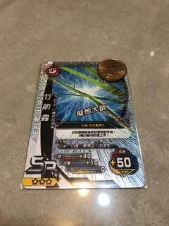 甲🐛王者-3星果凍卡竹節蟲