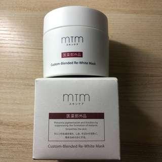 MTM 美白面膜 custom blended re white mask