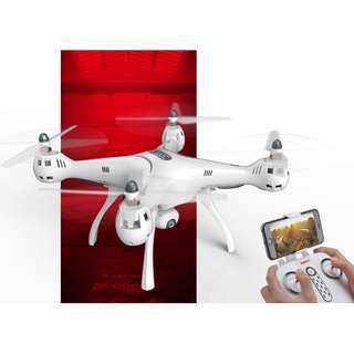 Warehouse Sale - SYMA X8 Pro GPS WIFI Drone