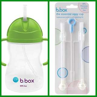 澳洲正版 BBox water bottle +清潔刷和替換管 (購自澳洲)B.Box BB學習杯