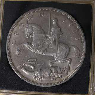 Great Britain Commemorative 1935 Rocking Horse Crown Silver Coin pre-WWII King George V