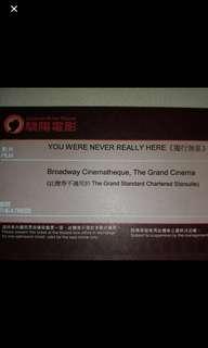 獨行煞星 電影 換票証 2張 THE GRAND CINEMA 或 百老匯電腦中心 戲票 換票証