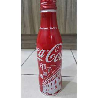 Coca-Cola ~koshien Japan 2018