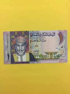 安曼紀念鈔2015 1 Rial 頂級直版 Oman comm 1 Rial Gem unc