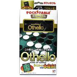 Pocketable Othello *MADE IN JAPAN*