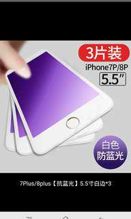 Iphone tempered glass protector - 3set