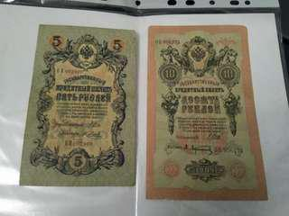 1909 Russian roubles