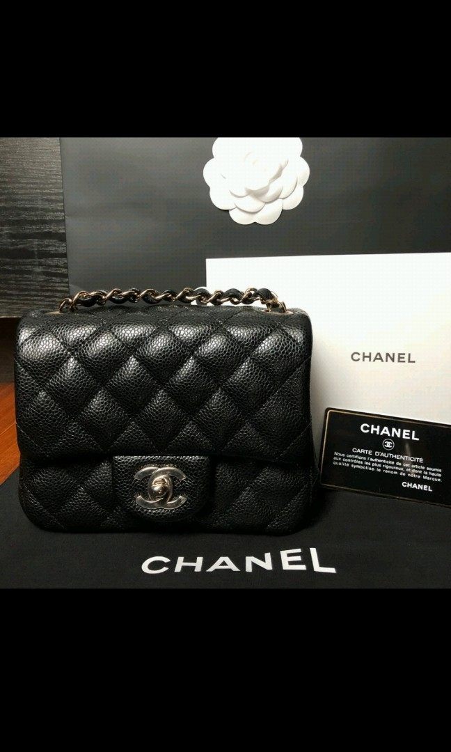 69c5ad788a6fd4 Authentic Chanel Mini Square Flap Bag, Luxury, Bags & Wallets ...