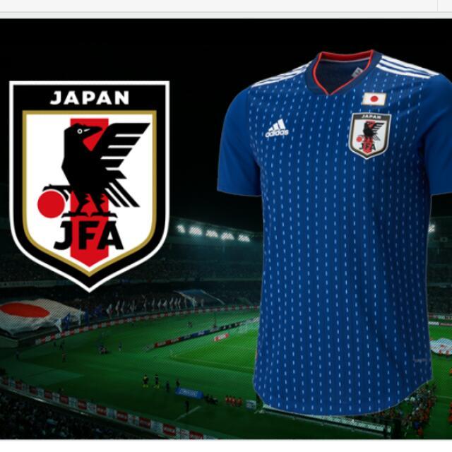 official photos e0c93 ce422 Authentic Japan World Cup Jersey
