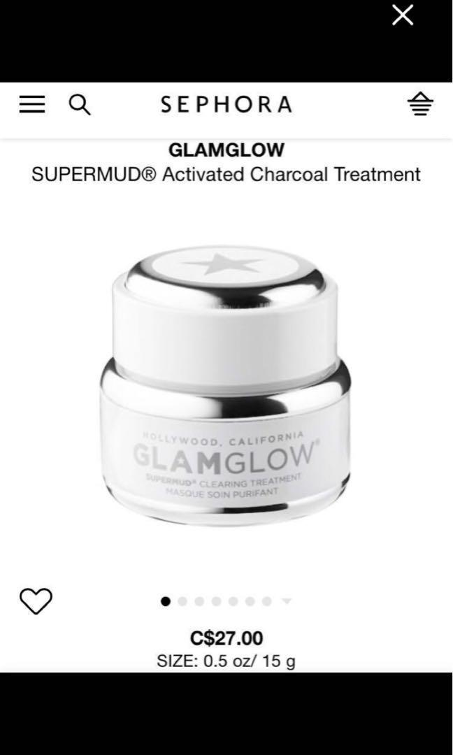 NEW Glamglow Supermud Clearing Treatment Travel Size
