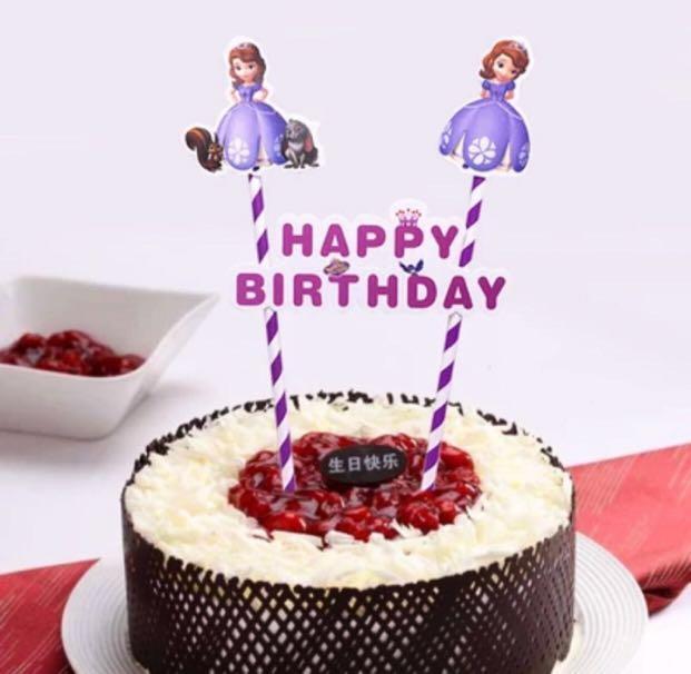 New Princess Sofia Disney Birthday Cake Decorations Topper Sophia Everything Else On Carousell