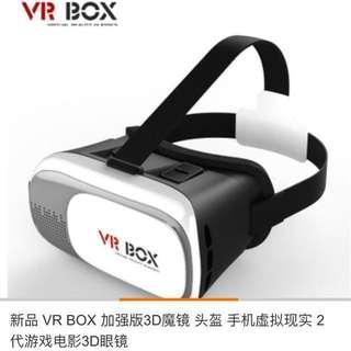 🚚 古意人批發。3D眼鏡(贈藍芽手把)/加強版暴風魔鏡/適用3.5-6吋手機/VR眼鏡/3D虛擬