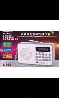 🚚 L938收音機/播放器/喇叭