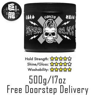 🚚 FREE DOORSTEP DELIVERY[GONZO JUMBO SUPER SLICK POMADE WATERBASED 17OZ STRONGHOLD]