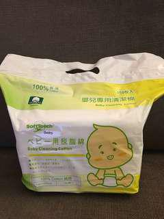 Baby cleansing pure cotton wipes 150pcs