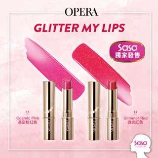 全新日本唇膏品牌OPERA 透澤閃亮染色唇膏 (11 星空粉紅色) 只需 $80 包平郵