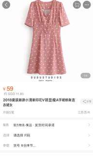 4551f0344b0 kynii s items for sale on Carousell