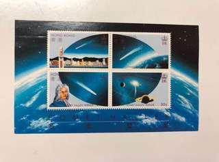 哈雷彗星小型張郵票