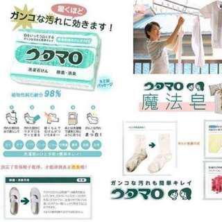 🚚 【現貨】日本歌磨utamaro 魔法家事洗衣皂~1塊