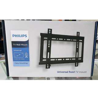 """Philips 14' - 32"""" TV Wall Mount"""