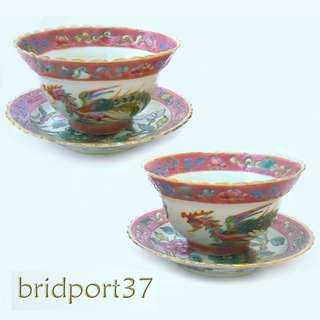 19thC Straits Chinese Nonya Peranakan Famille Rose Teabowl Sets (2) CT