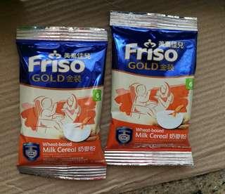 美素佳兒 奶麥粉 50g x 2包 Friso Baby Cereal