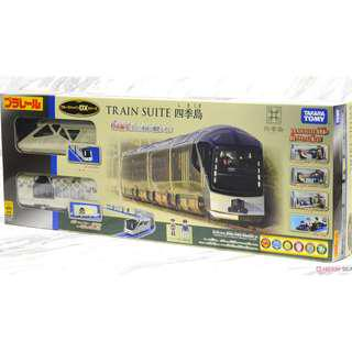 TakaraTomy Plarail Train Suite