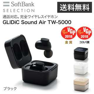 日本VGP2018金賞耳機!真無線藍牙耳機 - 購自日本 Glidic sound air tw-5000 bluetooth earphone, 高音質 支援codec AAC, android iphone 可用