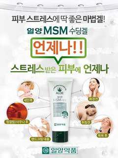 🚚 【現貨】韓國急救達人-萬用舒緩蘆薈凝膠