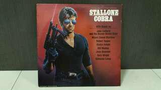 Stallone COBRA Original Movie Soundtrack Vinyl Record Disk