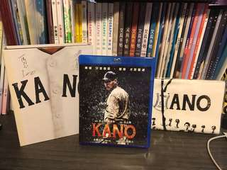 KANO 雙碟限量禮盒版 藍光 Blu-ray (送復古書衣)