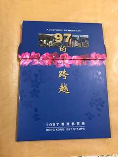 1997 A Historic Transition HongKong Stamps