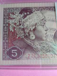 1980年中國人民銀行,第四套人民幣伍角100連張:Z7F3056101一3056200