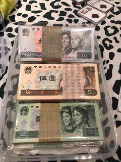 第四版人民幣刀貨100連號!值得收藏!三刀齊走!可少議價!