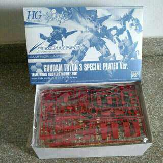 2015 Gundam Mid year Campaign 1/144 HGBF Tryon 3 special Plated Ver. (Chrome Plated)