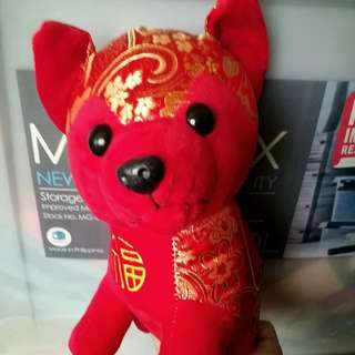 Year of the Dog Plush Toy