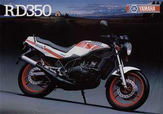 YAMAHA RD350 EXHAUST MODEL 1 UA