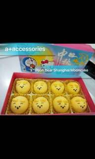 Pooh Bear Mooncake with Salted Egg 维尼熊咸蛋酥