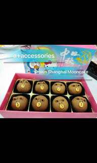 Beary Line Mooncake with Salted Egg LINE熊咸蛋酥