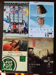 華語電影DVD Movie Package - $90 for 4