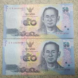 前泰王直版--50元泰銖連号兩張。